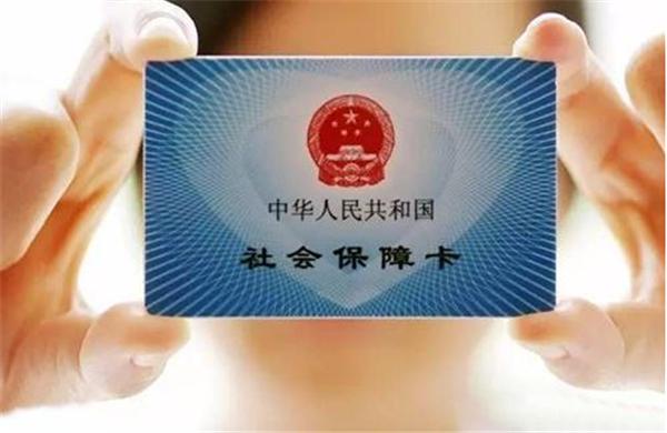 2019年淄博社保交多少钱