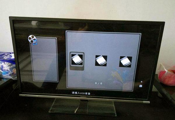 红米70寸电视配置