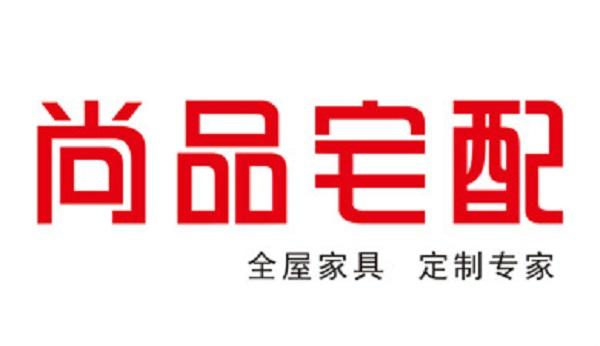 福州尚品宅配logo