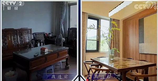客廳改造前后對比