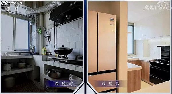 廚房改造前后對比