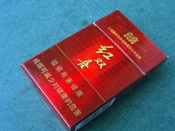 雙喜香煙價格表大全