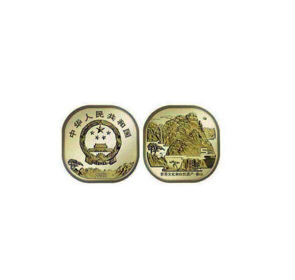 異形紀念幣有收藏價值嗎