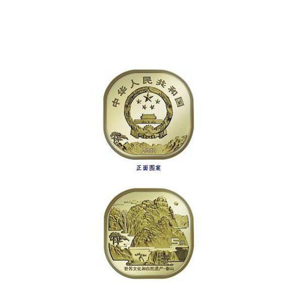 異形紀念幣哪個銀行預約