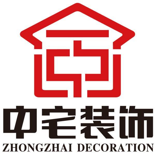梧州中宅装饰公司logo