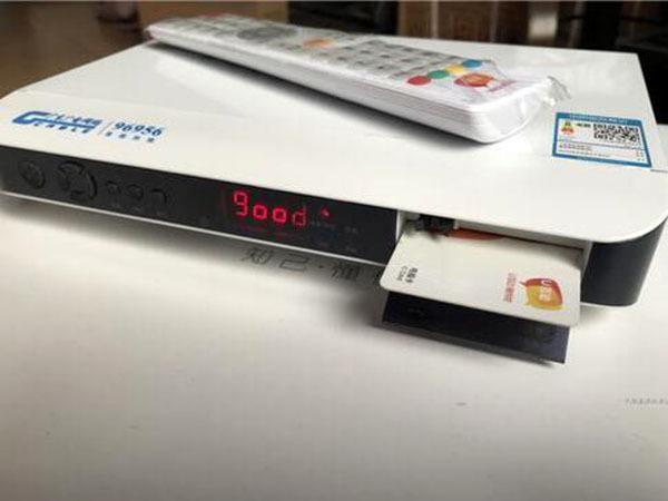 网络电视机顶盒怎么安装