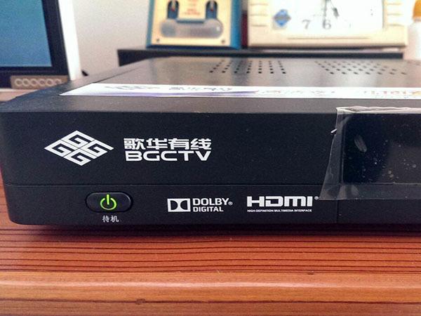 网络电视机顶盒多少钱一个