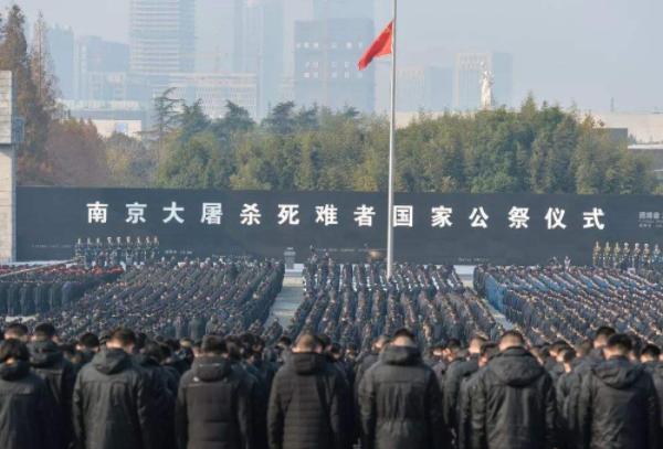 南京大屠�⒐�祭�x式什麽�r候�e�k