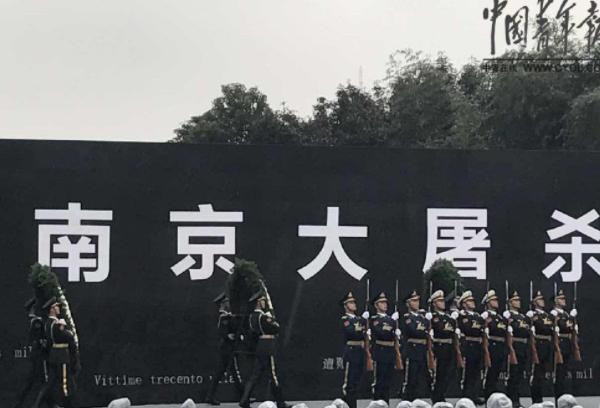 南京大屠�⒐�祭�x式完整流程