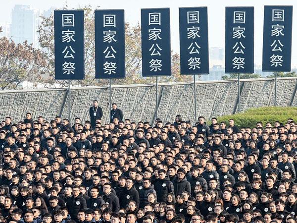 南京死�y者��家公祭日流程