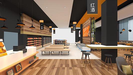 超市装修设计简约风格效果图