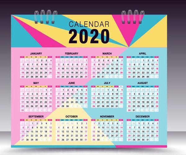 2020年7月黄道吉日一览表