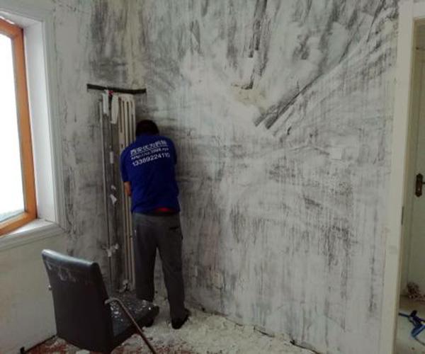 装修铲墙皮到什么程度