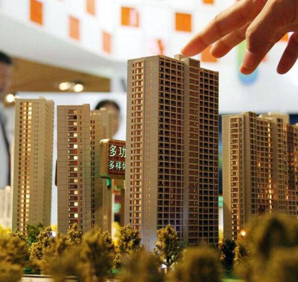 上海剛需買房首付比例