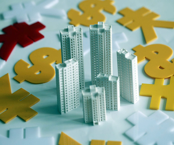 怎样查房贷审核进度