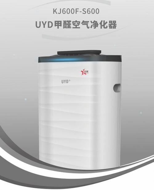 UYD空气净化器