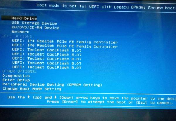 戴尔电脑开不了机是什么原因