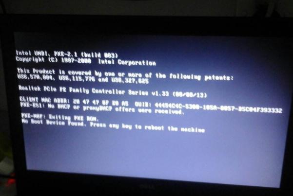 戴尔电脑开机常见问题