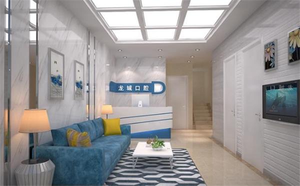 杭州口腔诊所装修