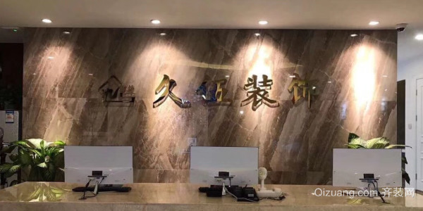 连云港口碑最好的装修公司