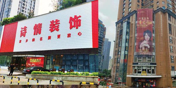 重庆出租房装修公司哪家好