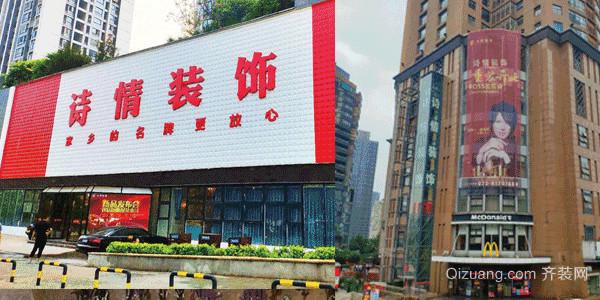 重庆最靠谱的装修公司名单