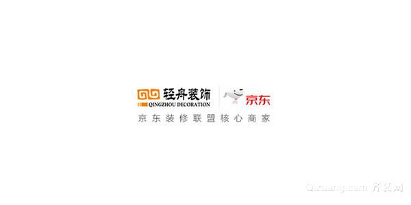 济南轻舟装饰公司