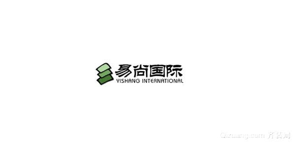 桐乡易尚国际装饰公司