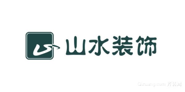 连云港装修最好的公司是哪家