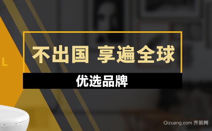 郑州岳秀装饰公司靠谱不