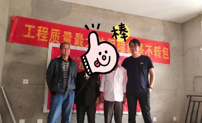 重庆赛维居装饰公司口碑如何