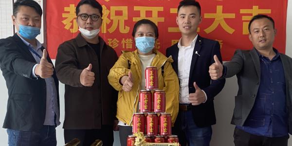 重庆好时嘉装饰公司口碑如何