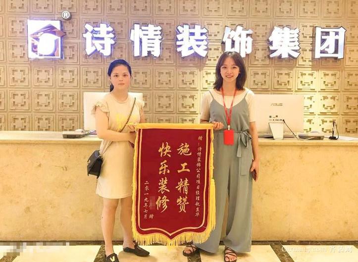 重庆别墅设计哪家好