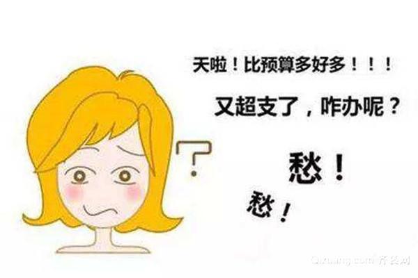 郑州150平装修需要多少钱
