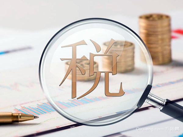 2020年契税最新规定
