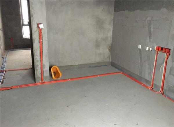 家裝水電改造施工工藝流程