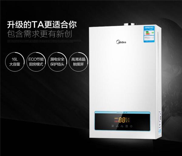 燃气热水器怎么使用 哪个热水器好呢