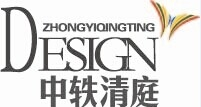 杭州中轶清庭装饰工程有限公司