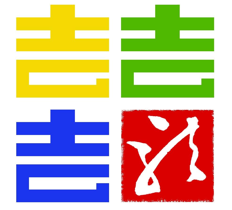 珠海禧龙装饰设计工程有限公司