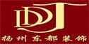 扬州东都装饰公司