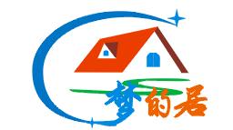 惠州市梦的居装饰有限公司
