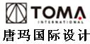 唐玛国际设计