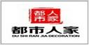 淮安都市人家装饰工程有限公司,威廉希尔中文网