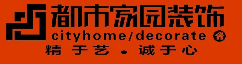 天津都市家园装饰有限公司,威廉希尔中文网