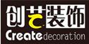 创艺装饰工程有限公司
