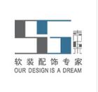 珠海素果软装设计有限公司