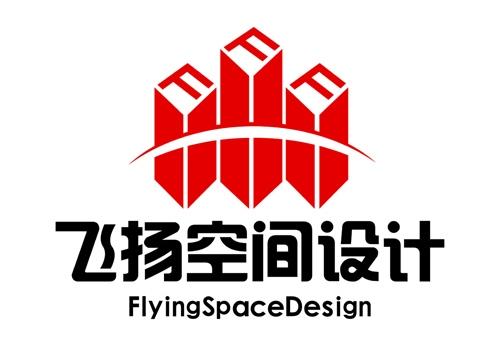 潍坊飞扬空间装饰设计机构