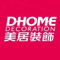 dhome美居装饰