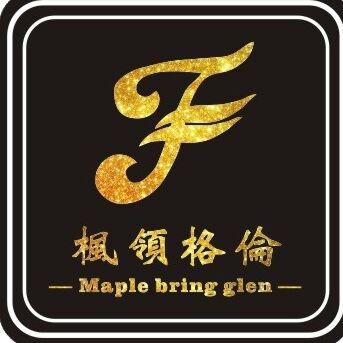重庆枫领格伦装饰设计有限公司