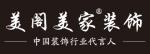 天津市美阁美家建筑装饰工程有限公司